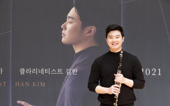 Clarinetist Kim Han to go 'On Air' at Kumho Art Hall