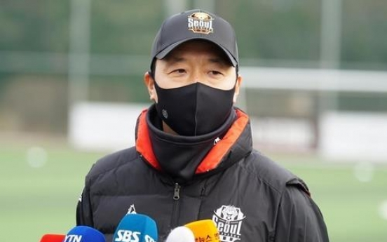 New coach says FC Seoul belong in K League's top tier