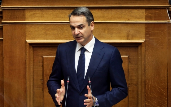 Greece names first openly gay minister