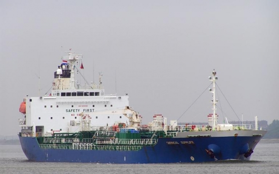Iran acknowledges it seized South Korean-flagged oil tanker