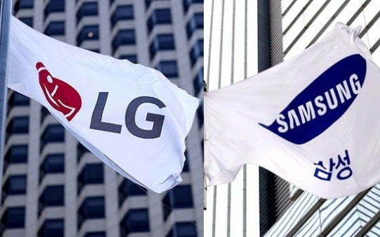 [News Analysis] Will there ever be an LG or Samsung car?