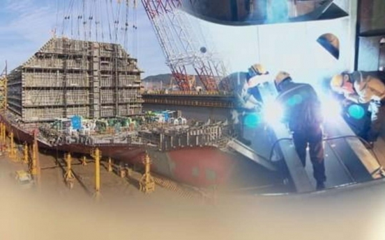 S. Korean shipyards tipped to take No. 1 spot in new orders in 2020