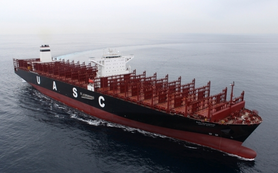 Korea Shipbuilding wins W900b container-ship order