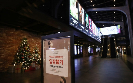 CJ CGV temporarily shutters four cinemas due to pandemic
