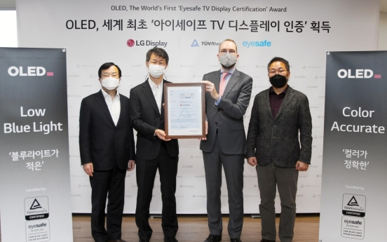 LG Display's OLED panel wins eye protection certification