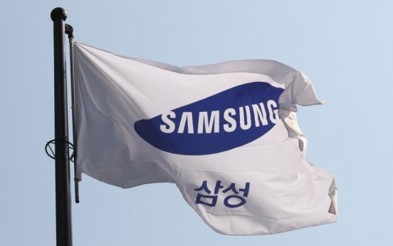Brokerages raise target prices of Samsung Electronics on chip market recovery