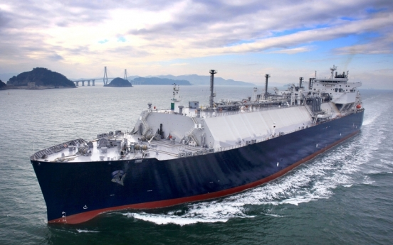 Samsung Heavy bags LNG carrier order for W199b