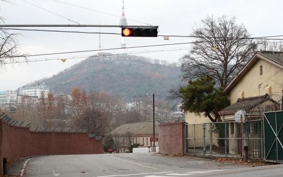 US civilian employee at Yongsan base tests positive for virus