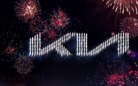 Kia Motors unveils new logo, brand slogan
