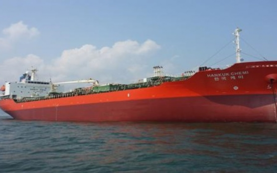 S. Korean delegation departs for Iran to negotiate release of seized oil tanker
