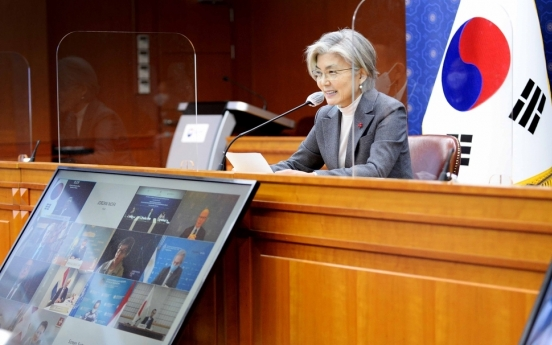 FM Kang calls for continued intl. support for peace efforts on peninsula