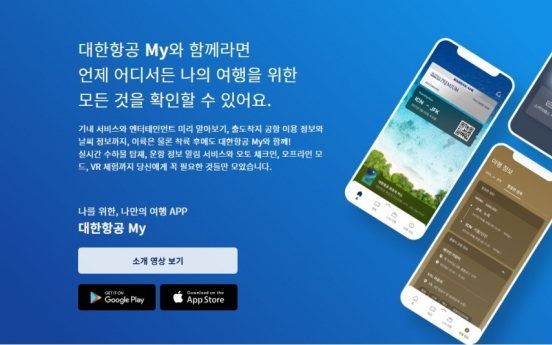 Korean Air unveils redesigned official website and app