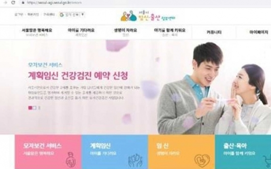 [Newsmaker] Seoul city government under fire for sexist tips for pregnant women