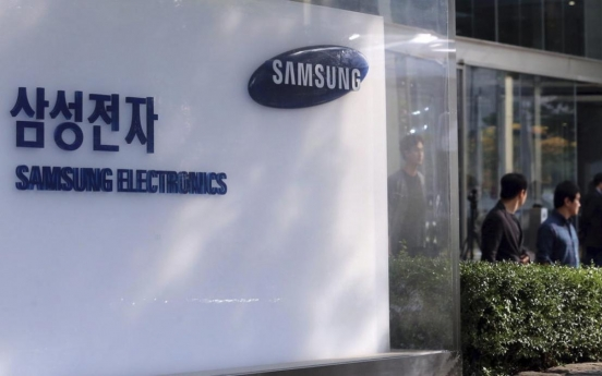 Samsung expects solid Q4 performance on chip, display biz