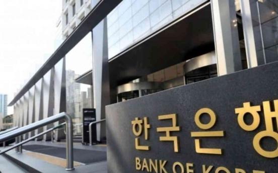 Foreigners turn net sellers of S. Korean stocks in December last year