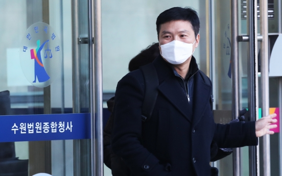 Ex-Cheong Wa Dae inspector gets suspended sentence in official secrets leak case