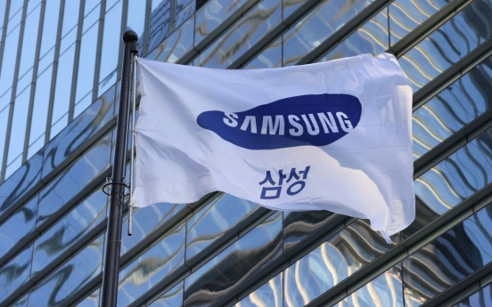 Samsung Electronics' Q4 operating profit reaches W9tr