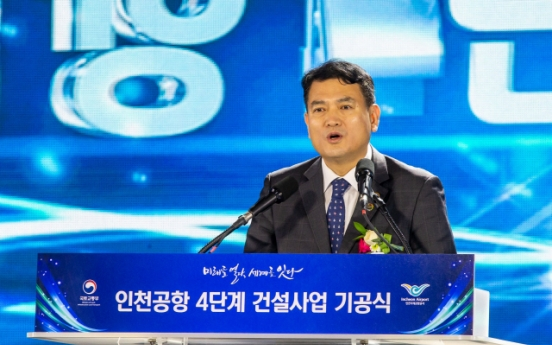 Former vice land minister tapped as Incheon Airport chief