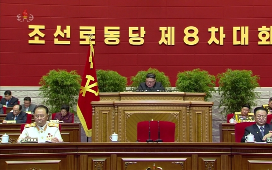 N. Korea vows to bolster defense on second day of party congress