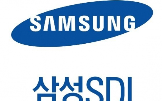 Samsung SDI replaces electric-car battery chief