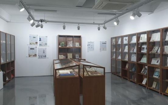 Exhibition sheds light on foreign researchers who studied Korean art