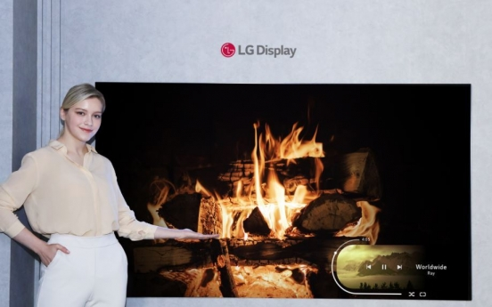 LG Display vows to make OLEDs mainstream