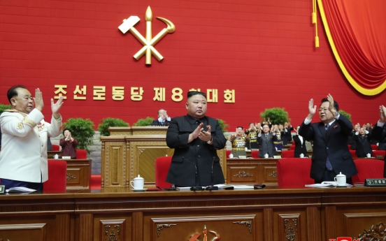 Kim Jong-un promoted to general secretary