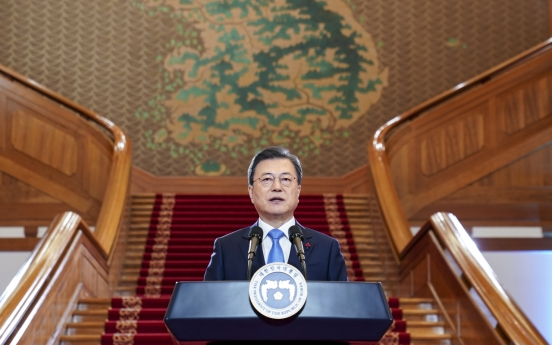 Moon reaffirms willingness to talk with NK 'anytime, anywhere'