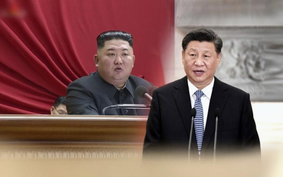 Xi congratulates NK leader on election as 'general secretary,' calls for stronger ties