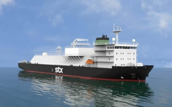 S. Korea to invest W205b to promote eco-friendly ships