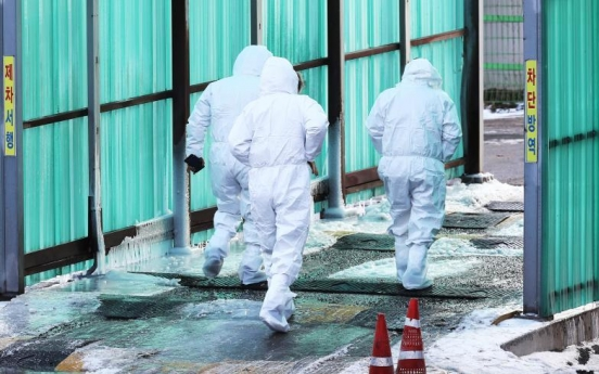 [Newsmaker] S. Korea investigating 3 suspected cases of highly pathogenic bird flu