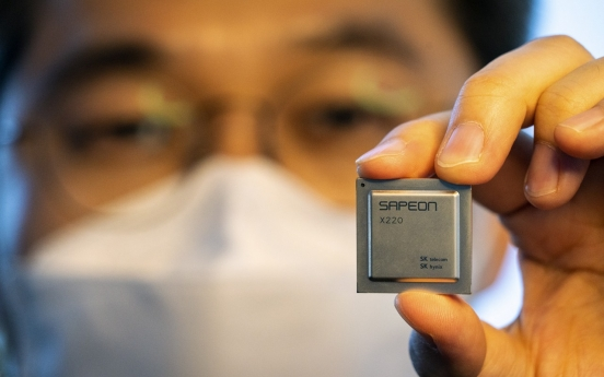 S. Korea to invest W125b in AI chips this year