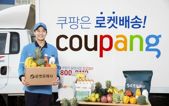 Coupang's rumored IPO in March lifts stocks of partner firms