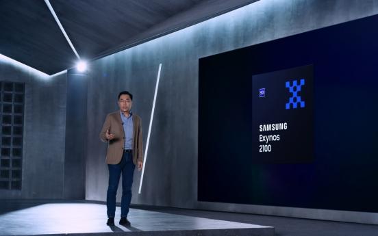 Samsung unveils Exynos 2100 ahead of Galaxy S21 Unpacked