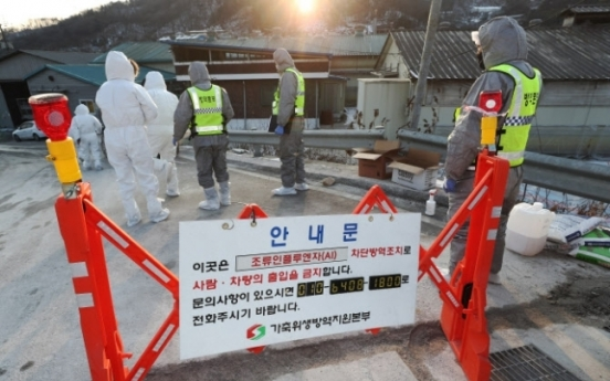 S. Korea confirms two more cases of highly pathogenic bird flu