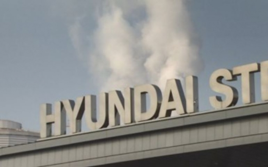 Hyundai Steel workers stage strike over wages