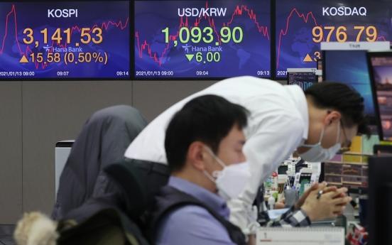 Seoul stocks open higher on investors' bottom-fishing