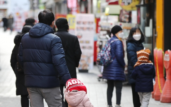 Demographic shifts urge Korean insurers to adapt: Moody's