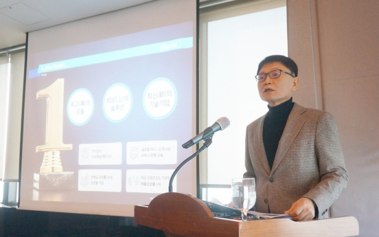 SoluM, LG Chem's battery split-off eye IPOs