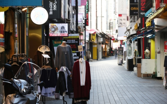 S. Korean retailer confidence worsens for Q1