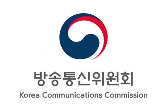 S. Korea to allow commercial breaks for terrestrial broadcasters