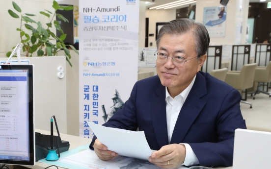 Moon to invest W50m in Korean New Deal funds: Cheong Wa Dae