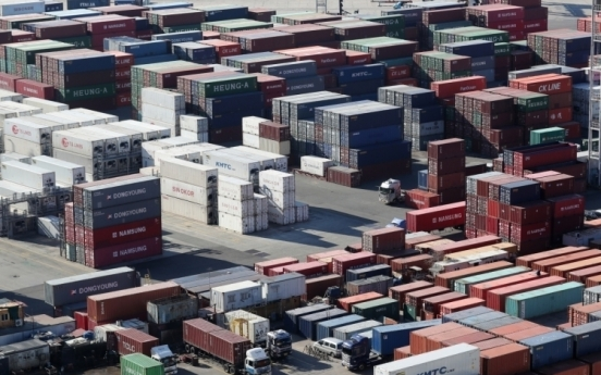 S. Korea's export prices down for 5th straight month in December