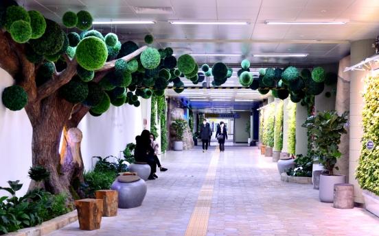 [Eye Plus] Green refuge underground