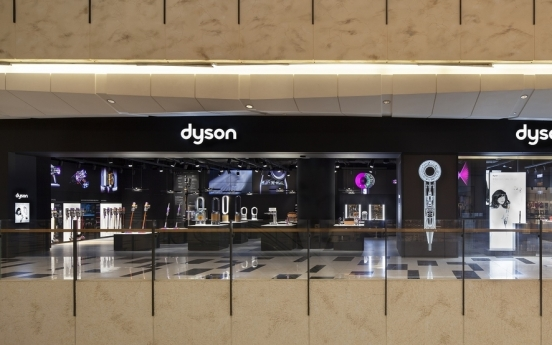 Dyson to open flagship store in Seoul this week