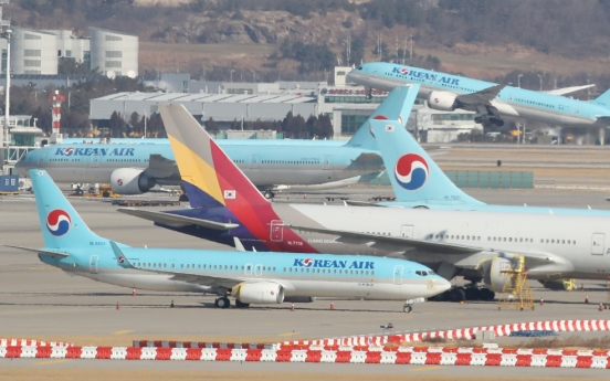 Korean Air files report for Asiana takeover