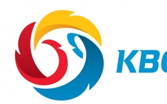 KBO rocked by latest gambling scandal