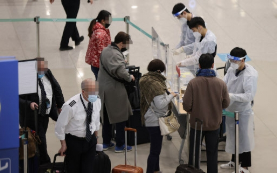 S. Korea extends pandemic-driven advisory against overseas travel until Feb. 15