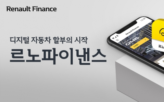 RCI Financial Services rolls out auto finance app