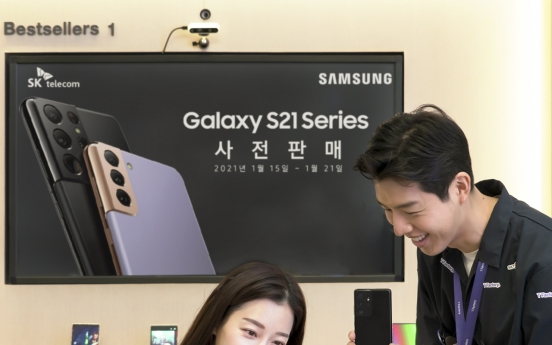 Galaxy S21 draws 57m viewers during Unpacked event